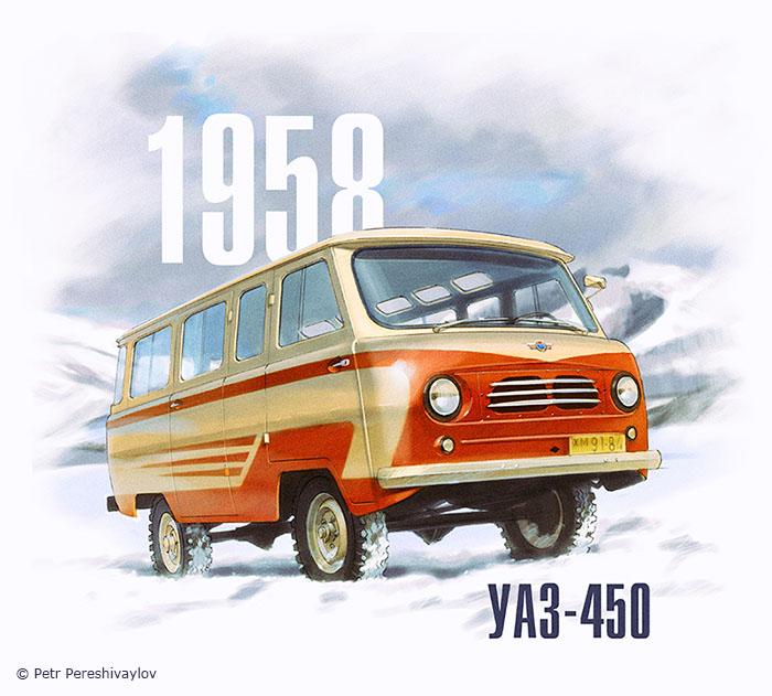 УАЗ-450. Графика для футболок Spezo-Style