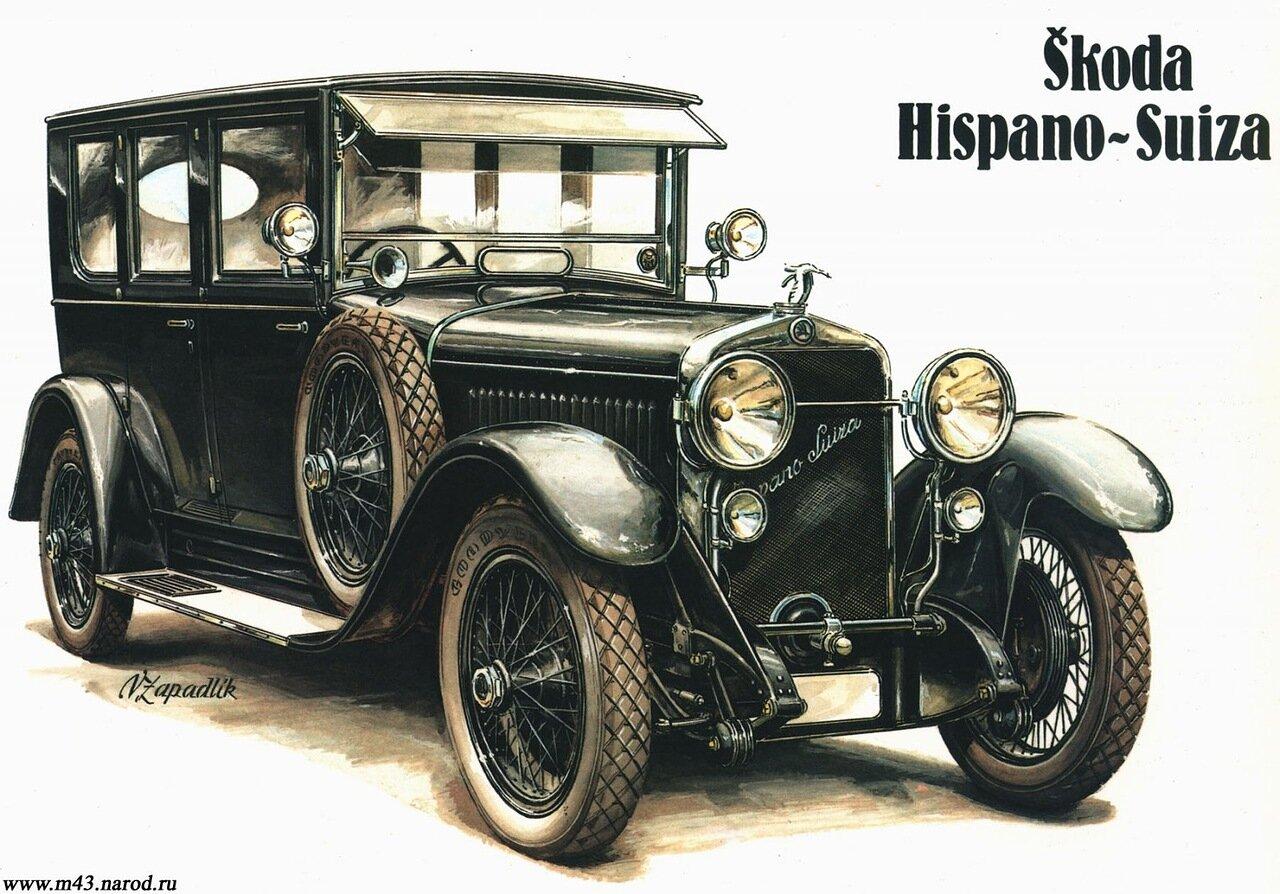 1925. Skoda Hispano-Suiza