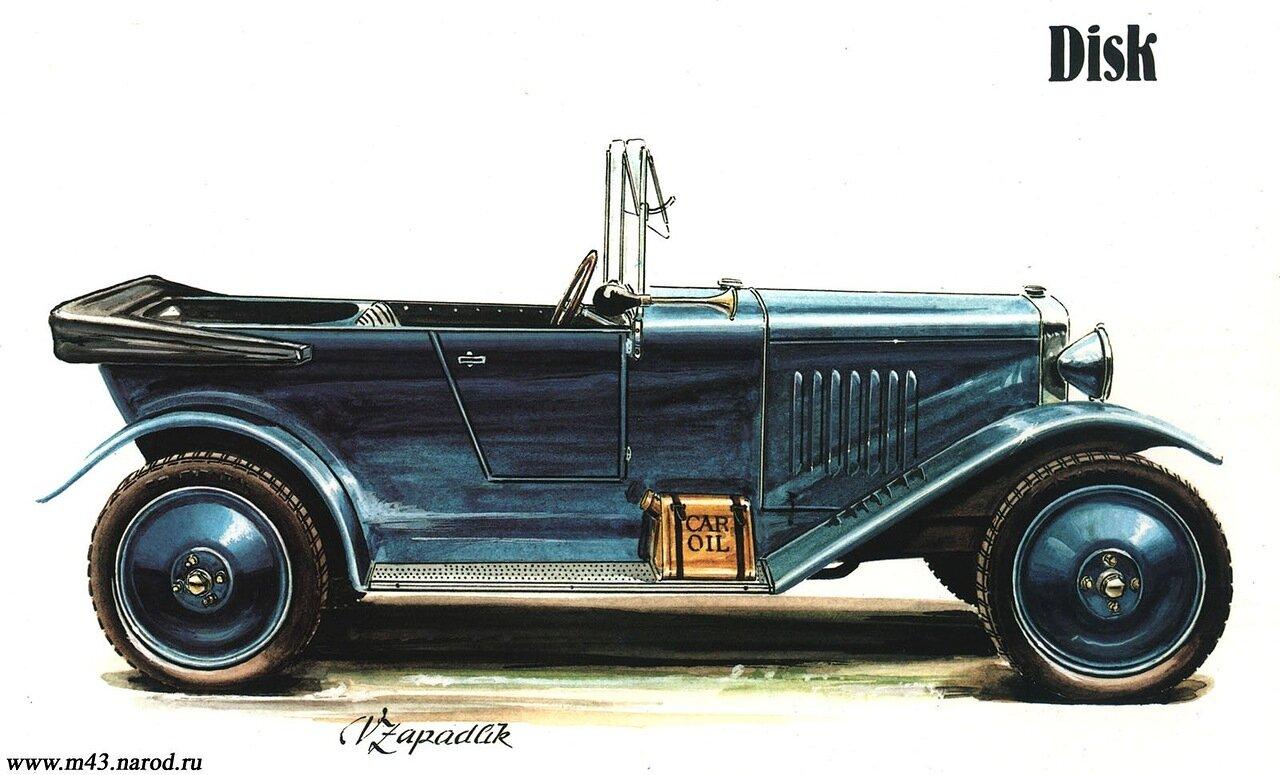 1924. Disk